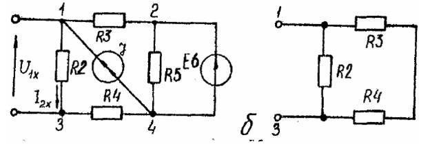 Резистор R5 из схемы исключен,